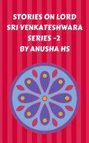 stories on lord Sri Venkateshwara series  2