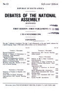 Debates of the National Assembly (Hansard)