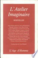 L'atelier imaginaire
