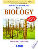 SCIENCE & TECHNOLOGY FOR CLASS X (BIOLOGY)