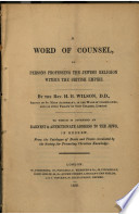 A Word of Counsel to Persons Professing the Jewish Religion Within the British Empire