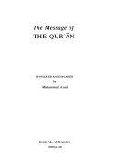 القرآن الكريم : ترجمة معاني القرآن الكريم والتعليق عليها Online Book