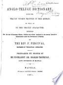 Anglo-Telugu Dictionary
