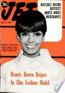11 ноя 1965