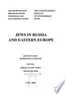 Jews in Russia and Eastern Europe  , Edição 57