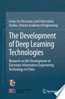 The Development of Deep Learning Technologies Book