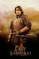 The Last Samurai Book