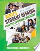 Rentz s STUDENT AFFAIRS PRACTICE IN HIGHER EDUCATION
