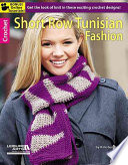 Short Row Tunisian Fashion
