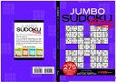 Jumbo Sudoku Challenge