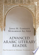 Advanced Arabic Literary Reader