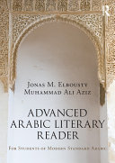 Advanced Arabic Literary Reader [Pdf/ePub] eBook