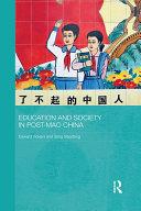 Education and Society in Post-Mao China [Pdf/ePub] eBook