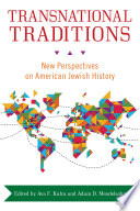 Transnational Traditions Book