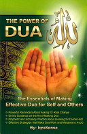 The Power of Dua  To Allah