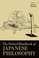 The Oxford Handbook of Japanese Philosophy