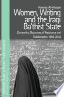 Women  Writing and the Iraqi Ba thist State