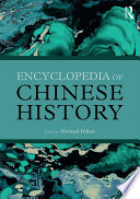 Encyclopedia of Chinese History