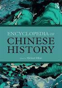 Encyclopedia of Chinese History