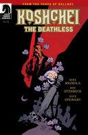 Koshchei the Deathless #5 Pdf/ePub eBook