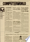 1985年12月23日