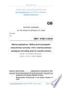 GB/T 21561.3-2016: Translated English of Chinese Standard. GB/T21561.3-2016, GB21561.3