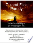 Gujarat Files Parody