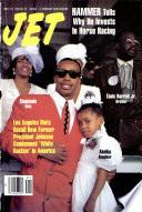 May 25, 1992