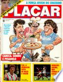 1987年2月2日
