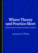 Where Theory and Practice Meet