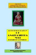 Autobiography of a Natha Siddha Yogi ebook