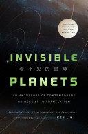 Invisible Planets [Pdf/ePub] eBook