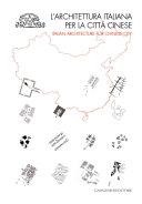 L'architettura italiana per la città cinese