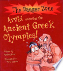 Avoid Entering the Ancient Greek Olympics!