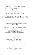 A Buddhist Manual of Psychological Ethics of the Fourth Century B C