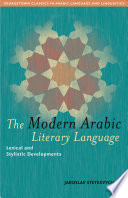 The Modern Arabic Literary Language