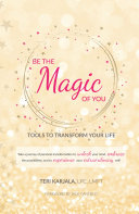 Pdf Be the Magic of You