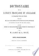 Dictionnaire de la langue française et anglaise à l'usage de tous les états enrichi de l'accentuation et d'une prononciation littérale