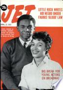 Apr 23, 1959