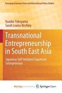 Transnational Entrepreneurship in South East Asia