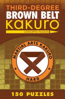 Third Degree Brown Belt Kakuro