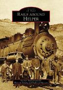 Rails Around Helper