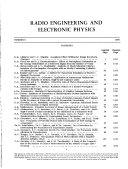 Radio Engineering   Electronic Physics Book