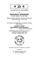 The Nectar of Discourses on   sh  v  sya Upani   had  the 40th Chapter of the Yajur Veda