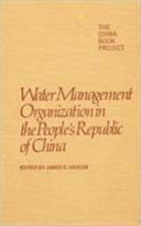 Water Management Organization in the People's Republic of China