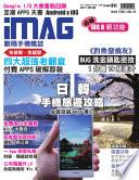 iMAG 11