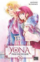Yona, Princesse de l'Aube
