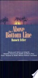 Above the Bottom Line Book PDF