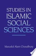 Studies in Islamic Social Sciences