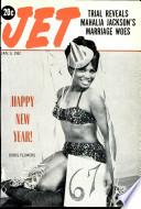 5 янв 1967